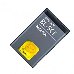 Battery For Nokia BL-5CB