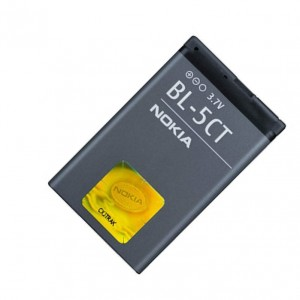 Battery For Nokia BL-5CT