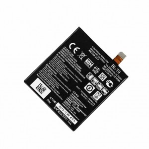Battery For LG Nexus 5...